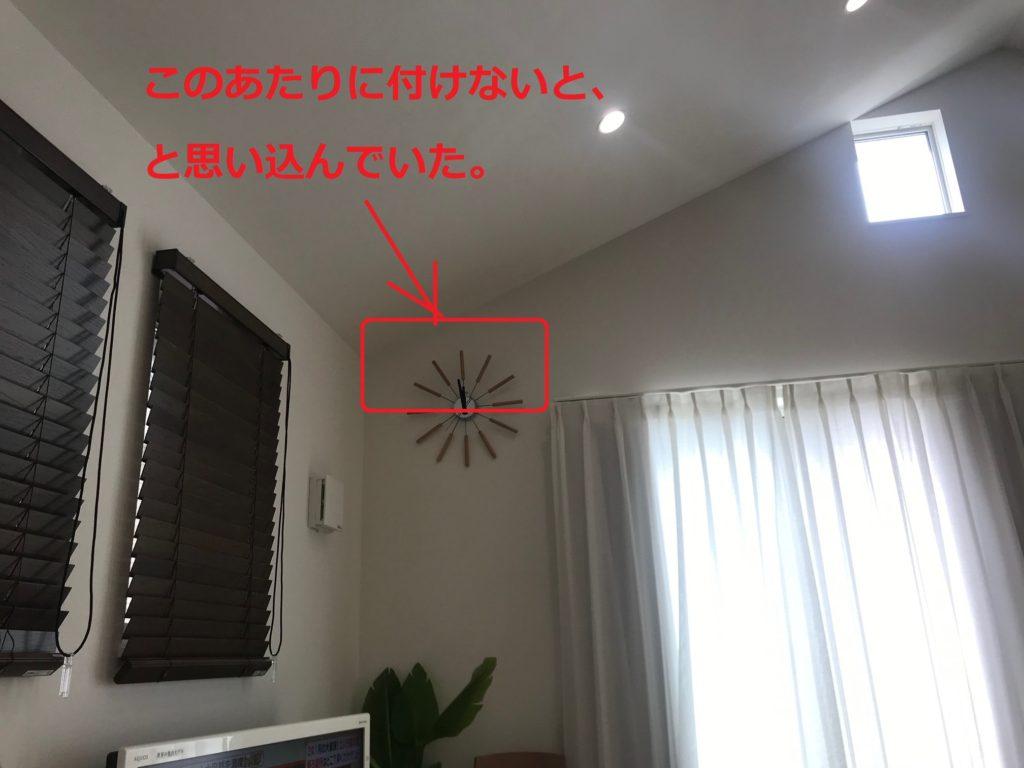 画像に alt 属性が指定されていません。ファイル名: nikailiving2-1024x768.jpg